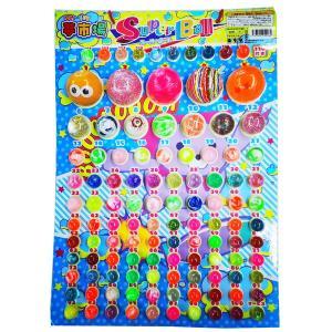 キティ当て 80付 景品 おもちゃ 子供会 お祭り くじ引き 縁日 お子様ランチ aoigangu