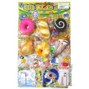 ポケモングッズ&キャラクター当て 80付 景品 おもちゃ 子供会 お祭り くじ引き 縁日 お子様ランチ|aoigangu