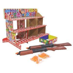 射的屋さんの!しゃてきあそび什器セット 1セット 景品 おもちゃ 子供会 お祭り くじ引き 縁日 お子様ランチ|aoigangu