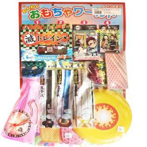 やわらかスクイーズ当て 80付 景品 おもちゃ 子供会 お祭り くじ引き 縁日 お子様ランチ aoigangu
