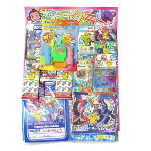 ポケモン当て 80付 景品 おもちゃ 子供会 お祭り くじ引き 縁日 お子様ランチ|aoigangu