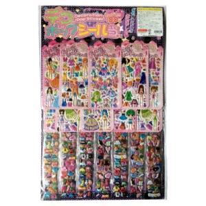 デコポップシール当て 100付 景品 おもちゃ 子供会 お祭り くじ引き 縁日 お子様ランチ|aoigangu