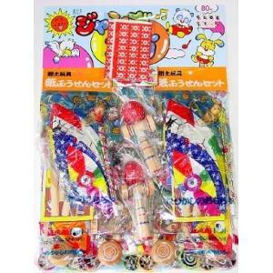 紙ふうせん当て 80付 景品 おもちゃ 子供会 お祭り くじ引き 縁日 お子様ランチ aoigangu