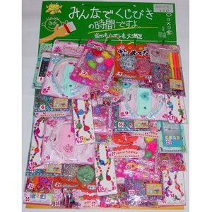 みんなでくじびきの時間ですよ!女の子当て 40付 景品 おもちゃ 子供会 お祭り くじ引き 縁日 お子様ランチ aoigangu