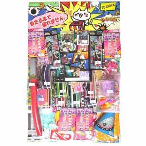 鬼滅の刃当て 40付 景品 おもちゃ 子供会 お祭り くじ引き 縁日 お子様ランチ|aoigangu