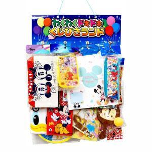 騎士竜戦隊リュウソウジャー当 80付 景品 おもちゃ 子供会 お祭り くじ引き 縁日 お子様ランチ aoigangu