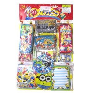 リュック型水ピス当て 80付 景品 おもちゃ 子供会 お祭り くじ引き 縁日 お子様ランチ aoigangu
