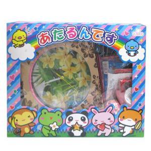 ゼッタイ当るんです 30付 景品 おもちゃ 子供会 お祭り くじ引き 縁日 お子様ランチ|aoigangu