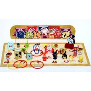 輪投げあそび 景品100個付 景品 おもちゃ 子供会 お祭り くじ引き 縁日 お子様ランチ|aoigangu