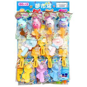 ミニオンズハンドファン当て 80付 景品 おもちゃ 子供会 お祭り くじ引き 縁日 お子様ランチ|aoigangu