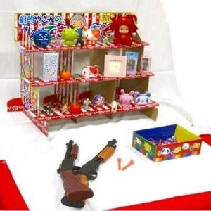 射的あそび 景品100個付 景品 おもちゃ 子供会 お祭り くじ引き 縁日 お子様ランチ|aoigangu