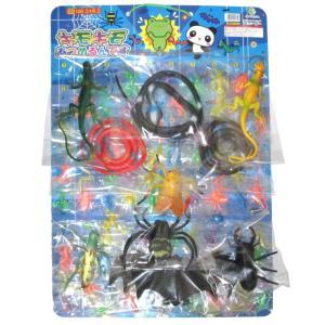 キモキモあつめるんです 100付 景品 おもちゃ 子供会 お祭り くじ引き 縁日 お子様ランチ aoigangu