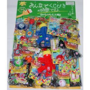 みんなでくじびきの時間ですよ!男の子当て 40付 景品 おもちゃ 子供会 お祭り くじ引き 縁日 お子様ランチ|aoigangu