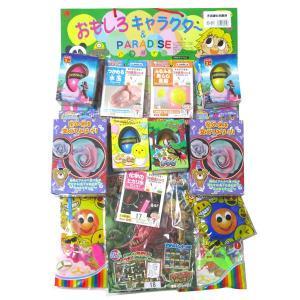 不思議な実験当て 80付 景品 おもちゃ 子供会 お祭り くじ引き 縁日 お子様ランチ|aoigangu