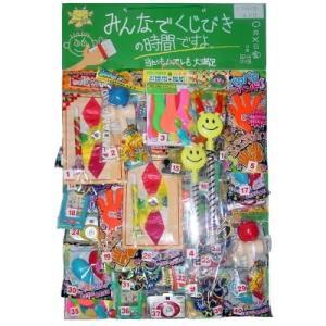 みんなでくじびきの時間ですよ!バラエティ当て 40付 景品 おもちゃ 子供会 お祭り くじ引き 縁日 お子様ランチ|aoigangu