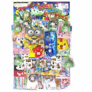 スクイーズ当て 景品 おもちゃ 子供会 お祭り くじ引き 縁日 お子様ランチ|aoigangu