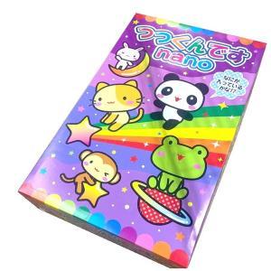 ベストゲーム当て 80付 景品 おもちゃ 子供会 お祭り くじ引き 縁日 お子様ランチ|aoigangu