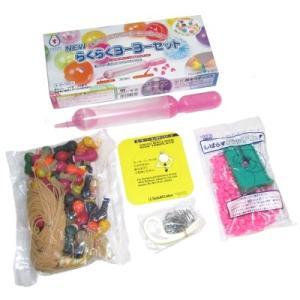 らくらくヨーヨーセット 100入 景品 おもちゃ 子供会 お祭り くじ引き 縁日 お子様ランチ|aoigangu