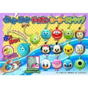 ぷかぷかディズニーヨーヨーストラップ 20入 景品 おもちゃ 子供会 お祭り くじ引き 縁日 お子様ランチ|aoigangu