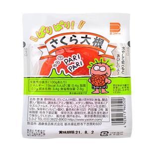 ぱりぱり!さくら大根 15入 駄菓子 子供会 景品 お祭り くじ引き 縁日