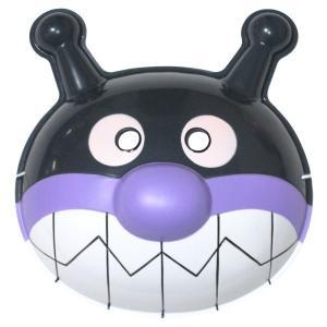 お面 バイキンマン 1枚 景品 おもちゃ 子供会 お祭り くじ引き 縁日 お子様ランチ|aoigangu