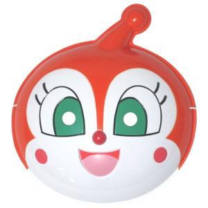 お面 ドキンちゃん 1枚 景品 おもちゃ 子供会 お祭り くじ引き 縁日 お子様ランチ|aoigangu