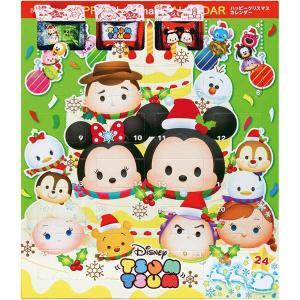 ブルボン ハッピークリスマスカレンダー(ディズニーツムツム) 駄菓子 おやつ 子供会 景品 お祭り くじ引き 縁日|aoigangu