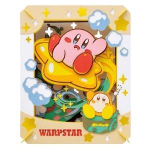 【メール便可】ペーパーシアター 星のカービィ WARPSTAR(ワープスター) (PT-111) 景品 おもちゃ 子供会 お祭り くじ引き 縁日 お子様ランチ|aoigangu