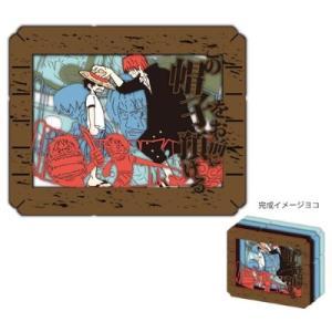 【メール便可】ペーパーシアター ワンピース この帽子をお前に預ける (PT-033) 景品 おもちゃ 子供会 お祭り くじ引き 縁日 お子様ランチ|aoigangu