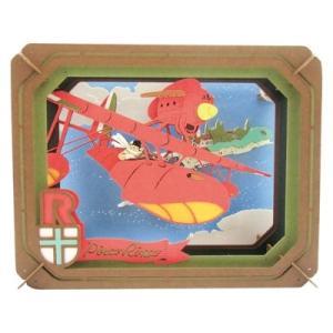 【メール便可】ペーパーシアター 紅の豚 アドリア海上空から (PT-064) 景品 おもちゃ 子供会 お祭り くじ引き 縁日 お子様ランチ|aoigangu