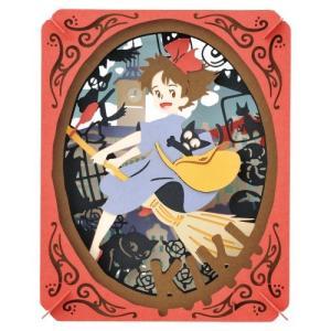 【メール便可】ペーパーシアター 魔女の宅急便 コリコの思い出 (PT-049) 景品 おもちゃ 子供会 お祭り くじ引き 縁日 お子様ランチ|aoigangu