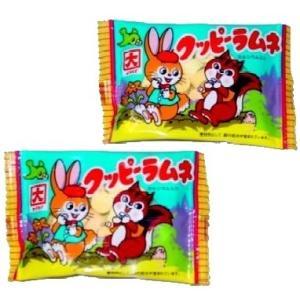 クッピーラムネ 30入 駄菓子 子供会 景品 お祭り くじ引き 縁日