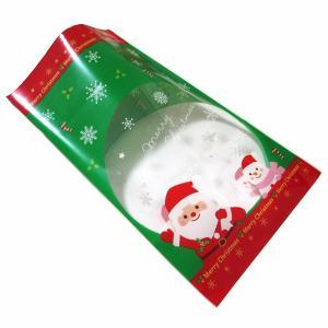 200円クリスマス 駄菓子詰め合わせ 1個 駄菓子 子供会 景品 お祭り くじ引き 縁日|aoigangu