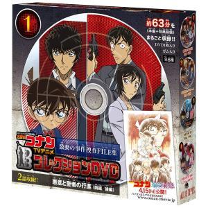 楽器工作シリーズ かみなりさまセット 特価 景品 おもちゃ 子供会 お祭り くじ引き 縁日 お子様ランチ|aoigangu