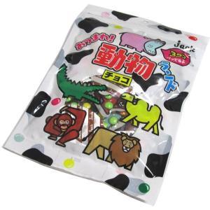 あつまれ!動物ランドチョコ 35入 駄菓子 子供会 景品 お祭り くじ引き 縁日|aoigangu