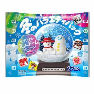 恐竜の化石チョコ 50入 駄菓子 子供会 景品 お祭り くじ引き 縁日|aoigangu
