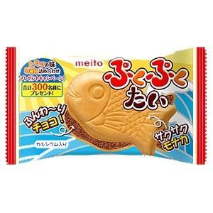 ぷくぷくたい エアインチョコ 10入 駄菓子 子供会 景品 お祭り くじ引き 縁日|aoigangu