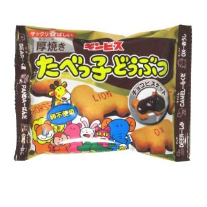 ミニしみチョココーンクリスプ ミルクチョコ味 10入 駄菓子 子供会 景品 お祭り くじ引き 縁日|aoigangu