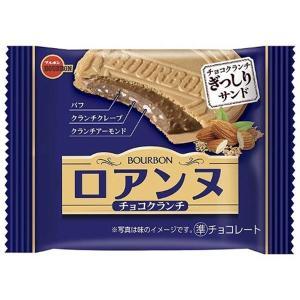 ロアンヌチョコクランチ 12入 駄菓子 チョコレート 子供会 景品  バレンタイン|aoigangu