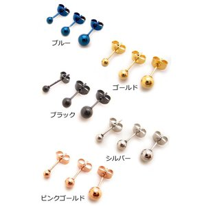 3mm 4mm 5mm ボール 片売り アレル...の詳細画像1