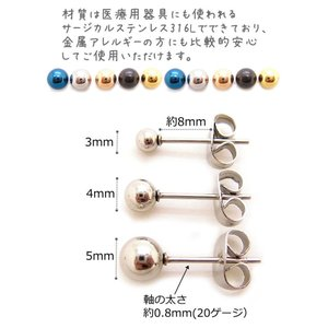 3mm 4mm 5mm ボール 片売り アレル...の詳細画像2