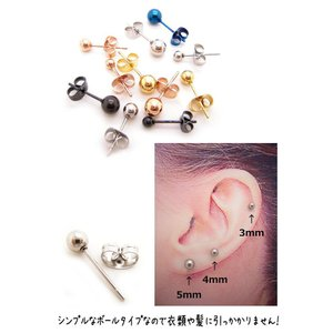 3mm 4mm 5mm ボール 片売り アレル...の詳細画像3