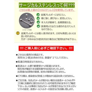 3mm 4mm 5mm ボール 片売り アレル...の詳細画像4
