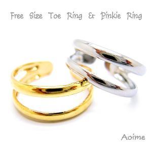 足の指 小指 トゥリング トゥーリング ピンキーリング フリーサイズ 指輪 ミディリング ファランジリング 2ライン r1357