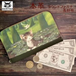 ダヤン 財布 わちふぃーるど 森のささやき ラウンド長財布 ワチフィールド 猫 グッズの画像