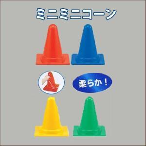 ミニミニコーン 300H 柔らか|aok-safetyshop