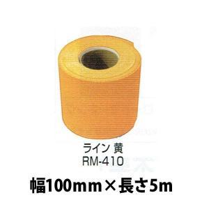 強力溶着式ロードマーキング ライン 黄色 5M 100ミリ|aok-safetyshop