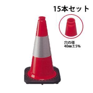 TRコーン レボリューションコーン15本セット 赤白 450H 1.5K 送料無料|aok-safetyshop