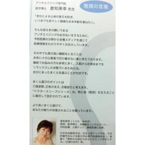 ドクタースリープ 枕 約43x63cm 06-DS3905 ブルー 高さ低め 京都西川 日本製 手洗い可能 aokifuton 08
