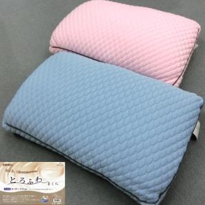 とろふわ枕 約37x57cm 06-PL6500L 京都西川 手洗い可能|aokifuton